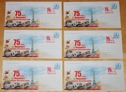TH Belarus 2020 75Y Victory WWII WW2 Set 6 Covers Special Cancel SpC - WW2 (II Guerra Mundial)