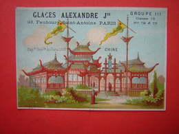 CHROMO / IMAGE  GLACE ALEXANDRE JEUNE  EMAUX & ORFEVRERIE 93 Fb SAINT ANTOINE PARIS CHINE EXPOSITION UNIVERSELLE 1878 - Chromos