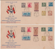 2 Diff., FPO 742 & 744, ICC Inter., Control Commission, Miltary FDC India 1962, Cambodia Laos Vietnam, As Scan - FDC