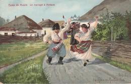 Russie - Types De Russie - Le Mariage à Poltave - Russia