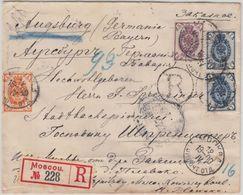 Russland - 2x7+5+1 Kop. Staatswappen Einschreibebrief Moskau - Ausgburg 1900 - 1857-1916 Empire