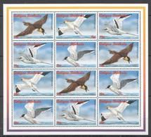 G1063 ANTIGUA & BARBUDA FAUNA BIRDS 1SH MNH - Albatros