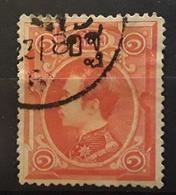 SIAM 1883, Chulalongkorn 1 Er , Yvert No 3, 1 Pyn Vermillon , Obl TB - Siam