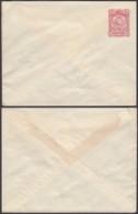 Iran 1888-1904 - Entier Postal Neuf Sur Enveloppe De 1420x1200mm .................   (8G-20802) DC-7446 - Iran