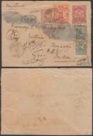 Iran 1888-1904 - Entier Postal Neuf Sur Devant De Lettre Vers India De 1440x1040mm .........   (8G-20802) DC-7449 - Iran