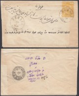 Iran 1888-1904 - Entier Postal  Sur Enveloppe De 1420x870mm De Semnan.................   (8G-20802) DC-7454 - Iran