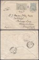 Iran 1888-1904 - Entier Postal  Sur Enveloppe De 1420x1095mm De Yedz Vers England.......   (8G-20802) DC-7458 - Iran