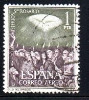 Espagne - N° PA291 - 1962 - Poste Aérienne