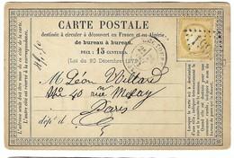 FRANCE 1873: CP De Lectoure (Gers) Pour Paris Avec Le Y&T 59  CAD  Et Obl. GC1996 (Ind.3) - 1871-1875 Cérès