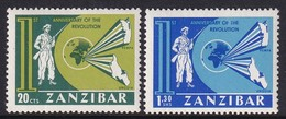 Zanzibar 1965, 2 Stamps Mlh - Zanzibar (1963-1968)