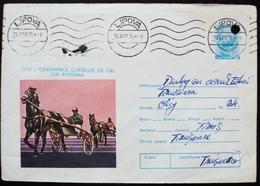 Romania 1975 Postal Stationery Ganzsache Entier Circulated LIPOVA  Cheval Pferd Caballo Horse Racing  Turf Sulky - Interi Postali