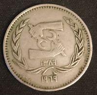 EGYPTE - EGYPT - 5 PIASTRES 1969 ( 1389 ) - KM 418 - ( International Labor Organization - ILO ) - Egypte