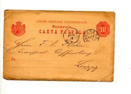 Carte Postale 10 Cachet Bucarest - Postwaardestukken