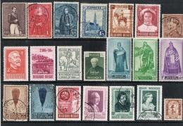 Lotje Gestempelde En Ongestempelde Postzegels Met Plakker - Belgien