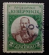 CRETE KRITI 1905, Poste Des Insurgés,  Yvert No 14 ,2 D Vert Et Brun,  Obl TB - Kreta