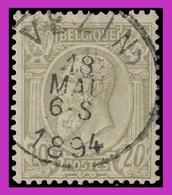"""COB N° 47 - Oblitération CONCOURS """"VEZIN"""" - 1884-1891 Leopoldo II"""
