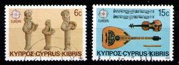 CYPRUS 1985 - Set Used - Chypre (République)