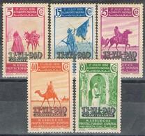 Sellos Varios Sobrecarga  Marruecos Español 1940, IV Aniversario Alzamiento Nacional, Num 219-221-223-225-227 * - Spaans-Marokko