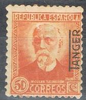 Sello 50 Cts Salmeron  TANGER, Marruecos Español 1937, Num 94 * - Marocco Spagnolo
