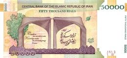 IRAN P.155 50000 RIALS 2014 Unc - Iran