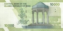 IRAN P.159 10000 RIALS 2017 Unc - Iran
