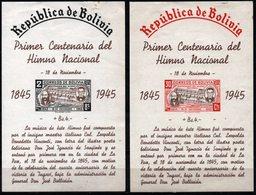 Bolivia 1946 * Hinged CEFIBOL 461 V-W HB Centenario Del Himno Nacional. Notas Y Autores. Talleres Offset. - Bolivia