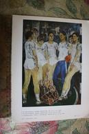 """Sport. RUSSIA. Nechiporenko """"Kiev's SPARTAK""""  VOLLEYBALL -  1970S  Card - Volleyball"""