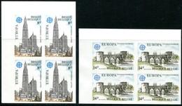 13178436 Belgium 19780506 Europa Antwerpen Tournai Bl4 ND N° 73 à 76 Cob1891-92 - Ongetande