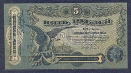 Russia - 1917 -  5 R  -  PS335....Odessa ..UNC - Rusia