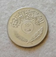 Iraq 250 Fils 1970 F.A.O. - Iraq