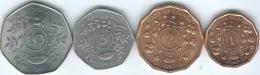 Uganda - 1987 - 1, 2, 5 & 10 Shillings - KMs 27-30 - Ouganda