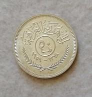 Iraq 50 Fils 1959 (Argento 500) - Iraq