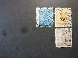 SUEDE, Année 1858-70, YT N° 8 + 9 + 10 Oblitérés (cote 84 EUR) - Gebruikt