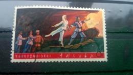 "China 1968 ""Revolutionary Literature And Art"" - 1949 - ... People's Republic"