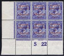 Ireland 1922 Dollard Rialtas Red Overprint 2 1/2d Control S22Perf Corner Block Of 6 Mint Unmounted Never Hinged - 1922 Governo Provvisorio
