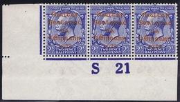 Ireland 1922 Dollard Rialtas Red Overprint 2 1/2d Control S21 Imperf Corner Strip Of 3 Mint - 1922 Governo Provvisorio