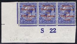 Ireland 1922 Dollard Rialtas Red Overprint 2 1/2d Control S22 Imperf Corner Strip Of 3 Mint Hinged - 1922 Governo Provvisorio
