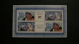 1997-PALESTINA-PERSONAJES-MADRE TERESA-(**MNH) - Collezioni (senza Album)