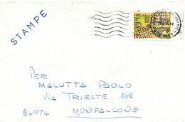 Busta Stampe Con Bollo Civiltà Contadine L 350  ( 231 ) - 6. 1946-.. Repubblica