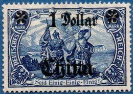 Deutsch Ämter China 1913 1 $ Overprint On 2 Mark MH 2005.0334 German Offices, Overprint Right Of Center - Bureau: Chine