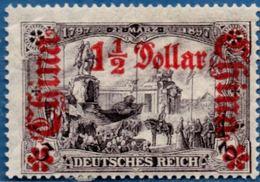 Deutsch Ämter China 1913 1½ $ Overprint On 3 Mark MH 2005.0335 German Offices, Overprint Right Of Center - Bureau: Chine