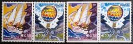 EUROPA        ANNEE 2004        GRECE         N° 2203/2206           NEUF** - 2004