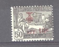 Tunisie  :  Yv  90  ** - Tunisia (1888-1955)