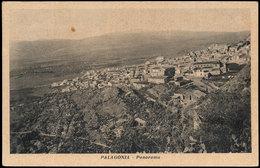 PALAGONIA (CATANIA) PANORAMA 1955 - Catania