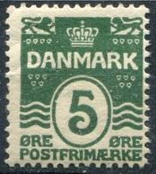 DANEMARK -  Y&T  N° 65 * - 1905-12 (Frederik VIII)