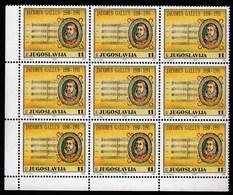 Yugoslavia 1991 / 400th Anniversary Of Birth Of Jacobus Gallus / MNH / Mi 2489 - Unused Stamps