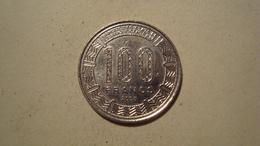MONNAIE ETATS DE L'AFRIQUE CENTRALE 100 FRANCS 2003 - Monnaies