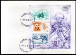 Grenada 1997 Heinrich Von Stephan UPU Sc 2656 Sheetlet FDC # 9502 - U.P.U.