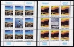 Yugoslavia 1991 / Conference Of Danube Countries, Belgrade, River, Ship, Flag, Birds, Fish  / MNH / Mi 2479-2280 - Unused Stamps