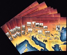 Yugoslavia 1991 / Conference Of Danube Countries, Belgrade, River, Animals / MNH / Mi BL 40 - Unused Stamps